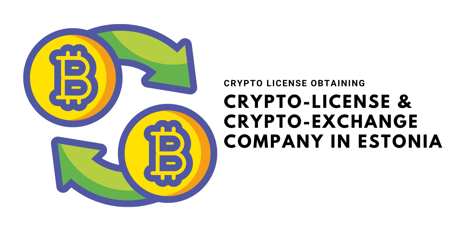 cryptocurrency exchange company